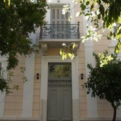 Εκστρατεία ενημέρωσης για HIV και AIDS σε γειτονιές της Αθήνας
