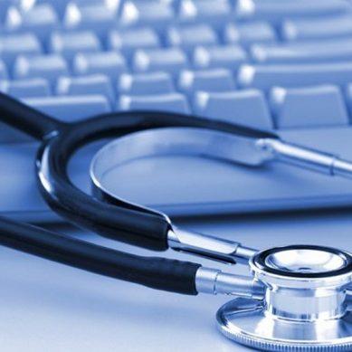 Στις ΤΟΜΥ ξεκινά πιλοτικά ο Ηλεκτρονικός Φάκελος Υγείας σε 15 μέρες