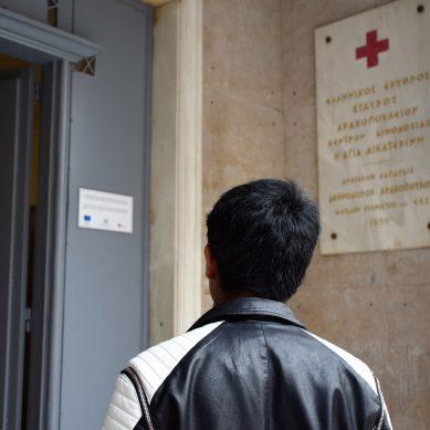 Ελληνικός Ερυθρός Σταυρός: Ανθρώπινες ιστορίες… Αναζητώντας ασφάλεια