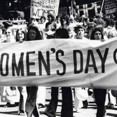 Η ΠΟΕΔΗΝ για 8 Μάρτη – Παγκόσμια Ημέρα της Γυναίκας