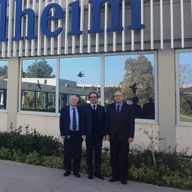 Boehringer Ingelheim: Στην τελική ευθεία η νέα παραγωγική μονάδα στο Κορωπί
