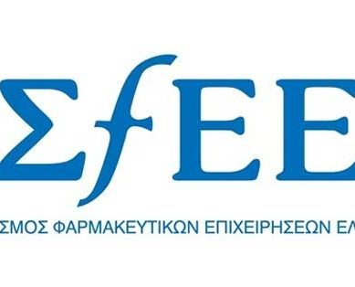 Δήλωση ΣΦΕΕ για τις εξαγγελίες του Πρωθυπουργού στη ΔΕΘ: Ένα μικρό βήμα προς τη σωστή κατεύθυνση