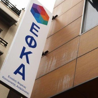 ΙΣΑ: Διαμαρτύρεται για λάθη του ΕΦΚΑ που αποκλείουν τους γιατρούς από τη ρύθμιση των οφειλών τους