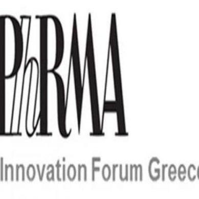 PhRMA Innovation Forum: Γενική Συνέλευση & νέο Διοικητικό Συμβούλιο