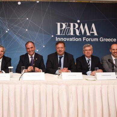 PhRMA Innovation Forum: Συστήνοντας εμάς και τη νέα εποχή