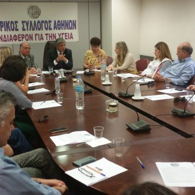 ΙΣΑ: Συγκροτεί με τους εκπροσώπους των Συλλόγων Ασθενών Διαρκή Επιτροπή Εργασίας