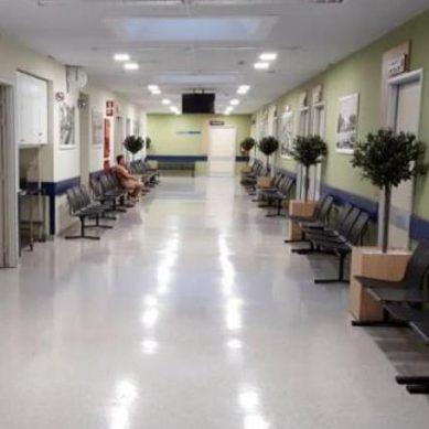 Αναβαθμίζονται τα γραφεία προστασίας των ασθενών στα δημόσια νοσοκομεία