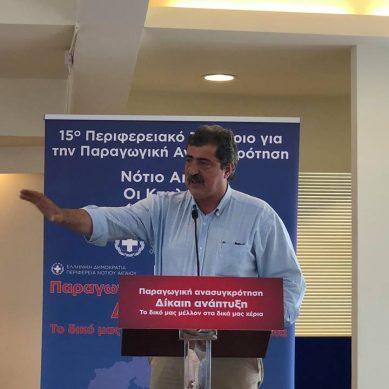 Παύλος Πολάκης: Αισιοδοξία για καλύτερες μέρες στη Δημόσια Υγεία