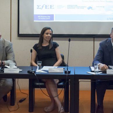 5ο ΣΦΕΕ Business Day, επιχειρηματικότητα & επαγγελματική σταδιοδρομία, σε ένα από τους πλέον δυναμικούς κλάδους της παγκόσμιας οικονομίας