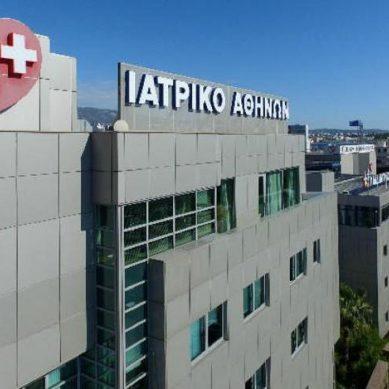 Το Ιατρικό Κέντρο Αθηνών κοντά στους πληγέντες από τις πυρκαγιές