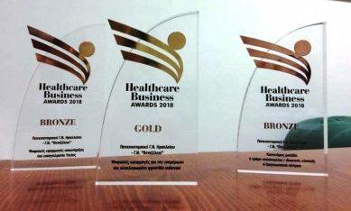 Τριπλή βράβευση του Γ.Ν. Βενιζέλειου στα Healthcare Business Awards