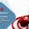 19-25 Σεπτεμβρίου  Παγκόσμια Εβδομάδα Οικογενούς Υπερχοληστερολαιμίας