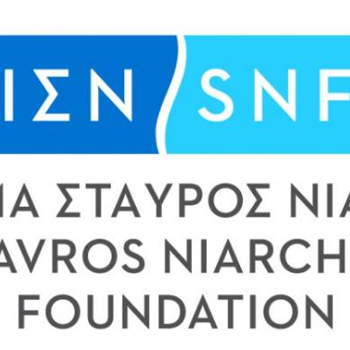 «Πρωτοβουλία για την Υγεία» – Προόδος Εργασιών του Ιδρύματος Σταύρος Νιάρχος