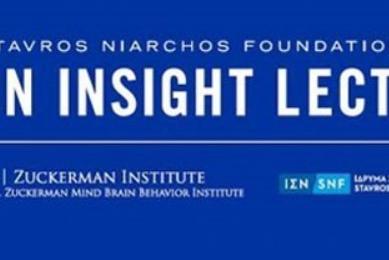 «Κατανόηση της Νόσου Αλτσχάιμερ», ομιλία του Δρ Scott A. Small στο «Ίδρυμα Στάυρος Νιάρχος»