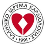 """Δωρεάν """"Εκτίμηση Καρδιαγγειακού Κινδύνου 2018"""" Αίθουσα Μετρό – Σύνταγμα"""