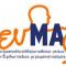 Η Πανελλήνια Ομοσπονδία ΡευΜΑζήν συμμετείχε στη Δ.Ε.Θ.