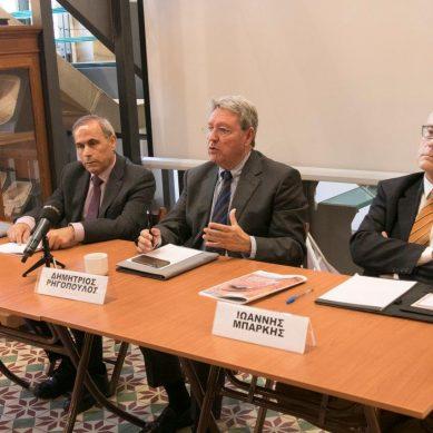 14ο Πανελλήνιο Συνέδριο Δερματολογίας-Αφροδισιολογίας, 1 – 4 Νοεμβρίου 2018