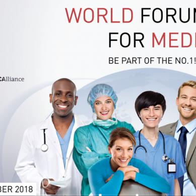 Επισκεφτείτε τη MEDICA 2018. 12-15/11/2018, DUSSELDORF