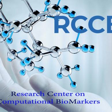 Ξεκινά η λειτουργία του Ερευνητικού Κέντρου Υπολογιστικών Βιοδεικτών