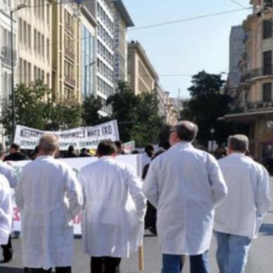 Νοσοκομεία: Παν-αττική στάση εργασίας και πορεία στο υπουργείο Οικονομικών