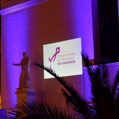 Καρκίνος του Παγκρέατος: «Η έγκαιρη διάγνωση μετράει!»