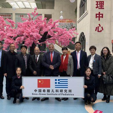Επίσκεψη του κ. Γ. Πατούλη σε νοσηλευτικό ίδρυμα της πόλης Xian στην Κίνα