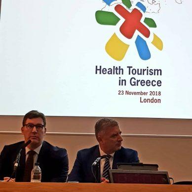 Iατρικός τουρισμός: Σημαντικός παράγοντας για την ανακοπή του ρεύματος μετανάστευσης των γιατρών στο εξωτερικό