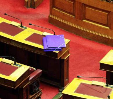 Πέντε υπουργοί στο στόχαστρο της Εξεταστικής για την Υγεία – Το πόρισμα ΣΥΡΙΖΑ