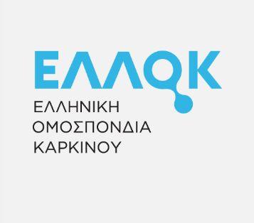 Ηχηρή Παρέμβαση των Ευρωπαίων Ασθενών για τη Συμμετοχή τους στις Διαδικασίες Αξιολόγησης Ιατρικής Τεχνολογίας (ΗΤΑ)