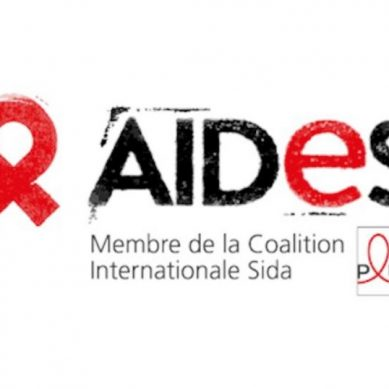 ΙΣΝ: στη Νίκαια της Γαλλίας ένας Χώρος για την Πρόληψη, τον Έλεγχο και τη Θεραπεία του HIV