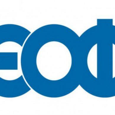 ΕΟΦ: διοργανώνει Ημερίδα Πληροφόρησης για τα βιοομοειδή
