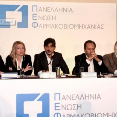 Στα «κάγκελα» οι φαρμακοβιομήχανοι: «Οδηγούμαστε σε μια νέα γενιά προβληματικών επιχειρήσεων»