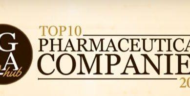 Αυτή είναι η «χρυσή» δεκάδα των φαρμακευτικών επιχειρήσεων του 2018