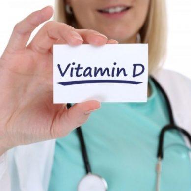 Βιταμίνη D – Η Ανεκτίμητη Βιταμίνη