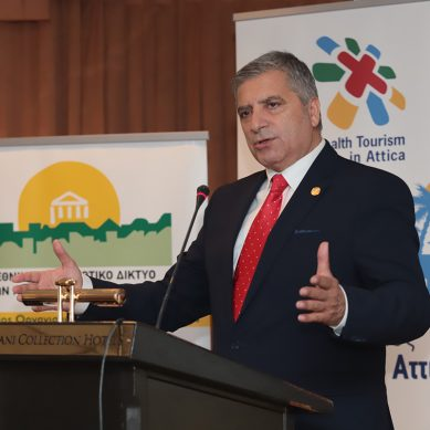 ΙΣΑ: «Όραμά μας είναι να γίνει η Αττική Μητρόπολη Υγείας και Ευεξίας.»