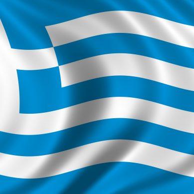 Τρεις από τις σημαντικότερες ιατρικές ανακαλύψεις του 2018 έγιναν από Έλληνες ερευνητές
