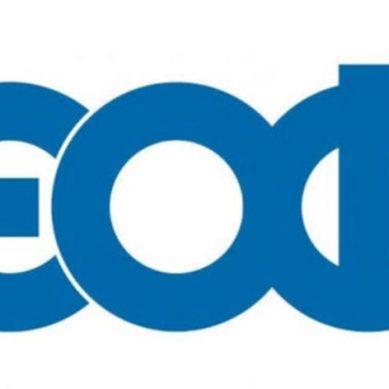 ΕΟΦ: Ανακοίνωση για Έξοδα Συμμετοχής ΕΥ σε επιστημονικές εκδηλώσεις