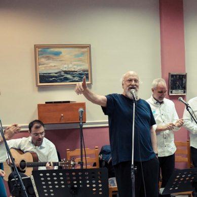 Μουσική εκδήλωση της Pfizer Hellas Band στα ΚΑΠΗ Αγίας Βαρβάρας
