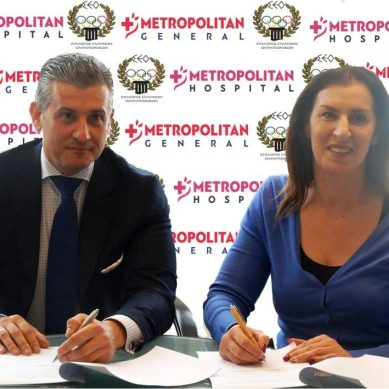Metropolitan: Yπερήφανος Υποστηρικτής Υγείας του Συλλόγου Ελλήνων Ολυμπιονικών