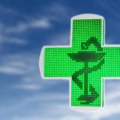 Έξω φρενών οι φαρμακοποιοί για τη διατήρηση αποθεματικού γενοσήμων