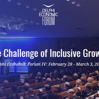 Delphi Economic Forum: Σύγχρονες προκλήσεις και προοπτικές για ένα βιώσιμο Σύστημα Υγείας