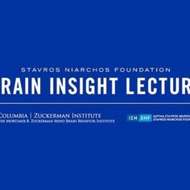 «Εντοπίζοντας τα Barcodes του Εγκεφάλου μας» στο Ινστιτούτο Zuckerman του Πανεπιστημίου Columbia
