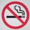 Α. Ξανθός: Yποχρέωσή μας να υπερβούμε άμεσα & αποφασιστικά το διαχρονικό έλλειμμα εφαρμογής του αντικαπνιστικού νόμου