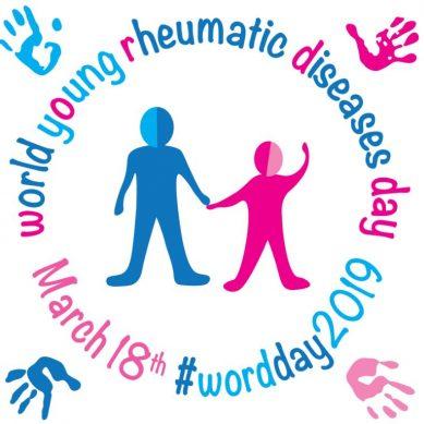 18 Μαρτίου 2019: Παγκόσμια Ημέρα Παιδιατρικών ή Νεανικών Ρευματικών Νοσημάτων, 1 στα 1000 παιδιά πάσχει από χρόνιο ρευματικό νόσημα