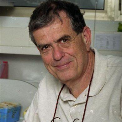 Επίτιμος διδάκτορας του Ιονίου Πανεπιστημίου αναγορεύεται ο Νομπελίστας Aaron Ciechanover