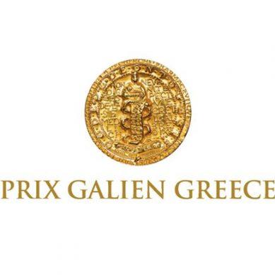 Τα Prix Gallien Greece Βραβεύουν το ΙΣΝ για τη Συνεισφορά του στην Υγεία
