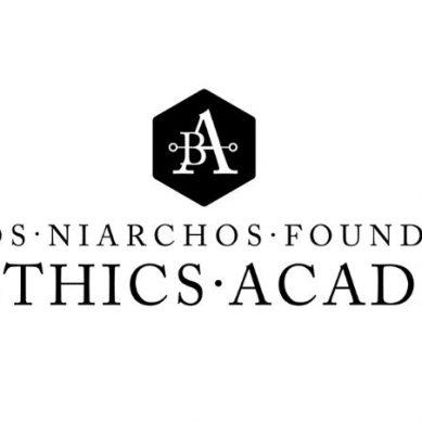 Ξεκίνησαν οι Αιτήσεις για το Θερινό Πρόγραμμα 2019 της Ακαδημίας Stavros Niarchos Foundation Bioethics Academy