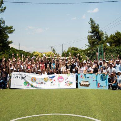 «Παγκόσμια Πεζοπορία για τα Παιδιά 2019»