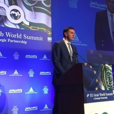 Ομιλία Υπουργού Υγείας Βασίλη Κικίλια στην 4η Ευρω-Αραβική Σύνοδο