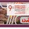 9ο Πανελλήνιο Συνέδριο Ελληνικής Εταιρείας Αθηροσκλήρωσης